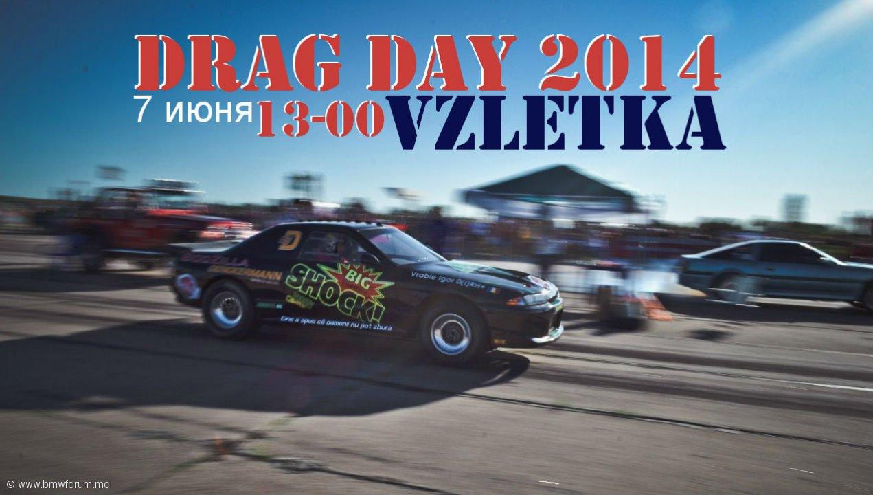 DRAG DAY 2014 - Tiraspol